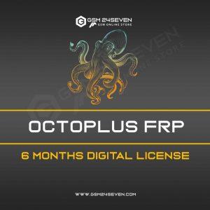 OCTOPLUS FRP 6 MONTH DIGITAL LICENSE